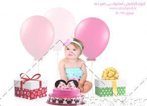 فون جشن تولد کودک
