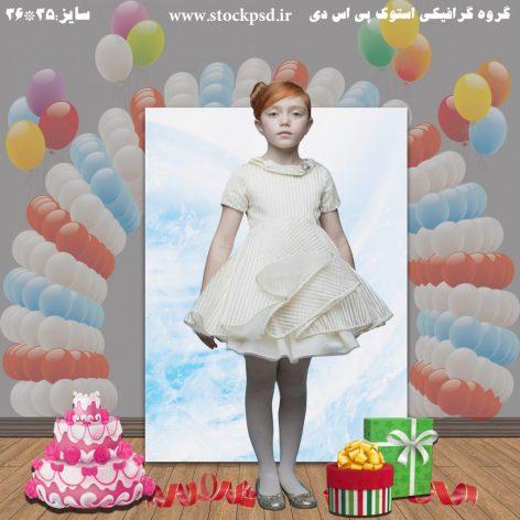 فون و بکگراند جشن تولد کودک کد ۱۲