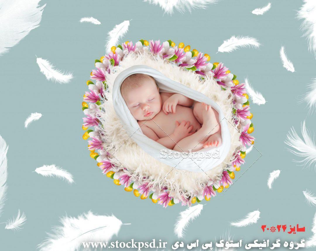 بک گراند psd نوزاد
