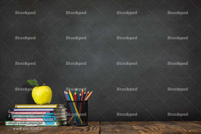 بک گراند با کیفیت مدرسه