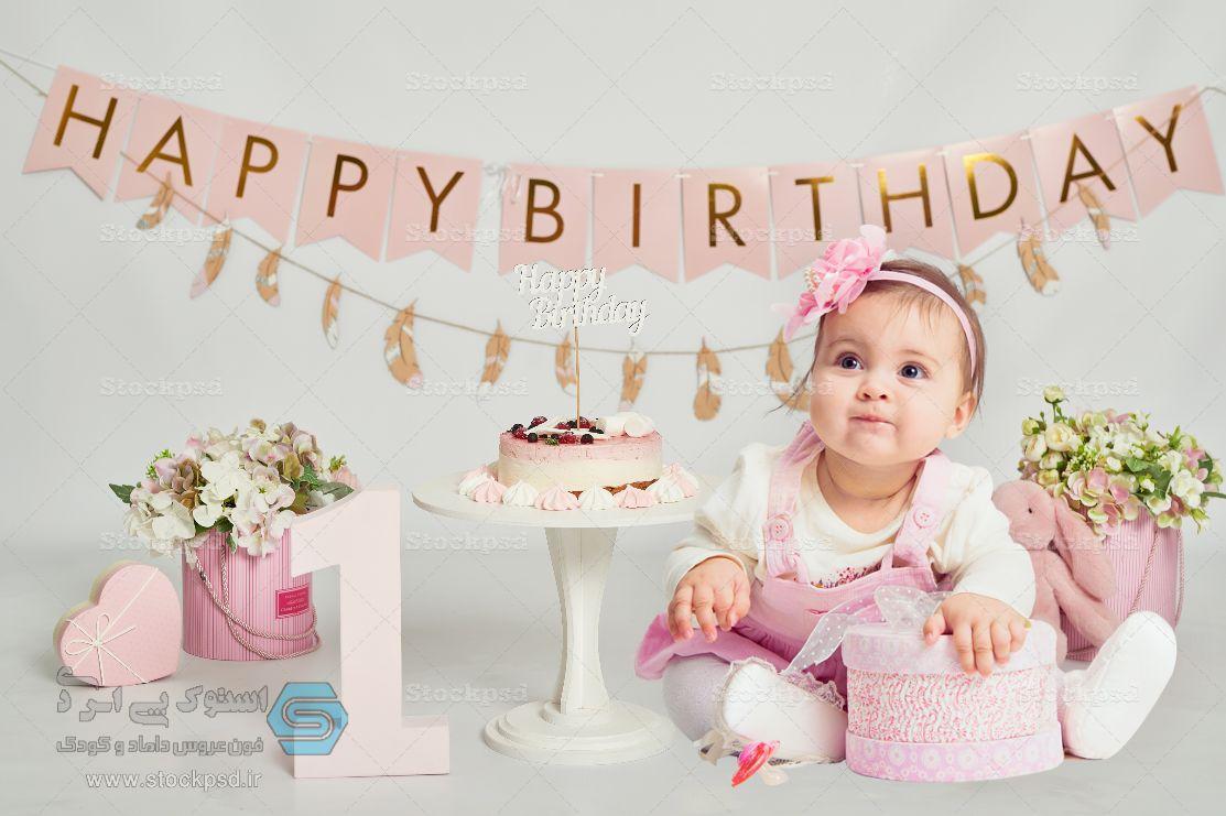 بک گراند جشن تولد کودک