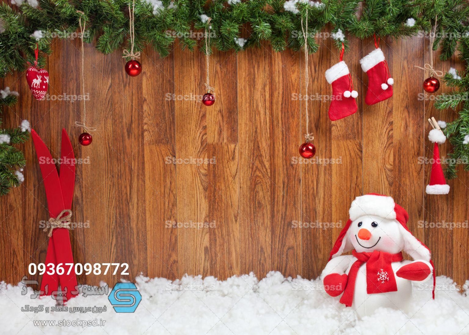مجموعه بک گراند طراحی عکس کریسمس کد : ۹۸۹۲۰