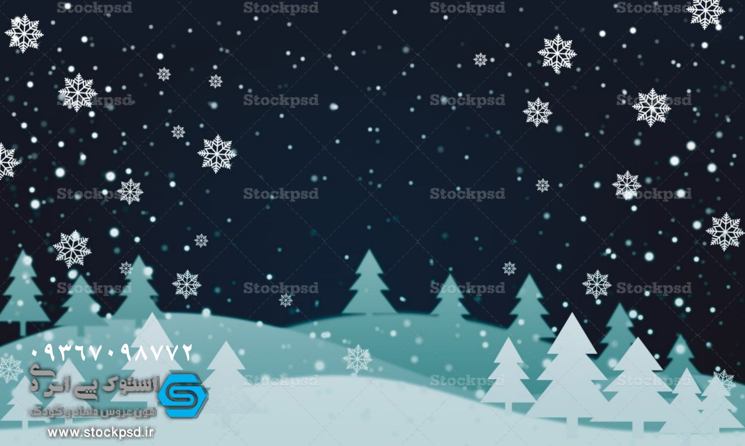 بک گراند زمستان عکاسی
