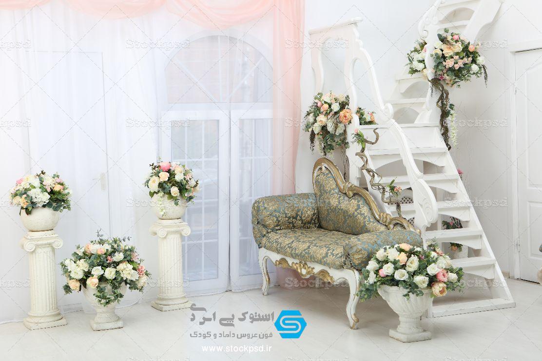 بکگراند وایت روم عروس