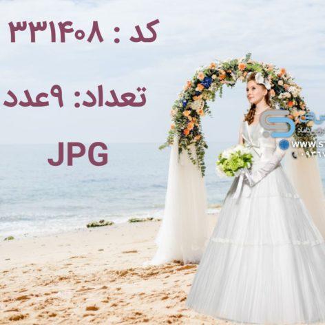 بک گراند فضای باز عروس