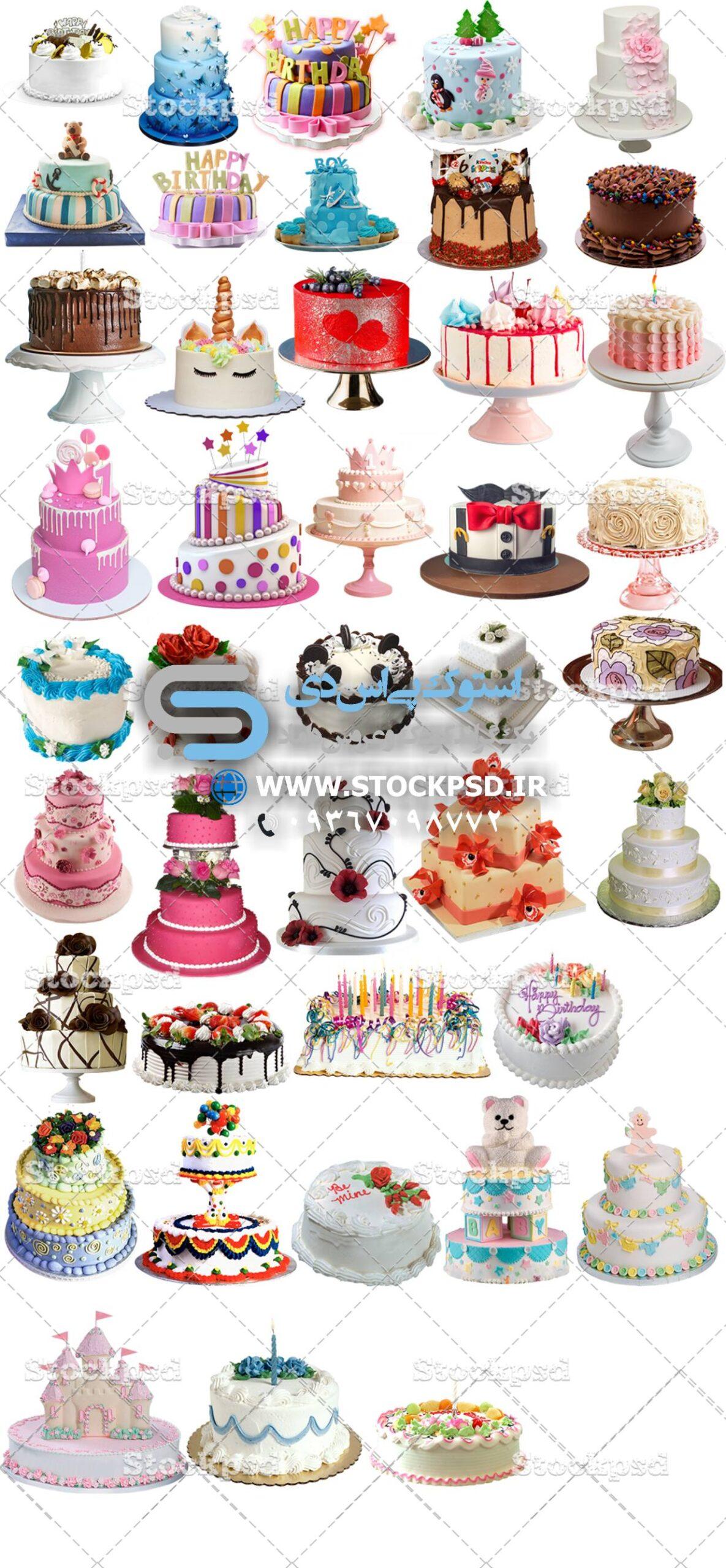 کیک تولد png