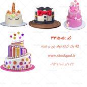 42 بکگراند کیک تولد